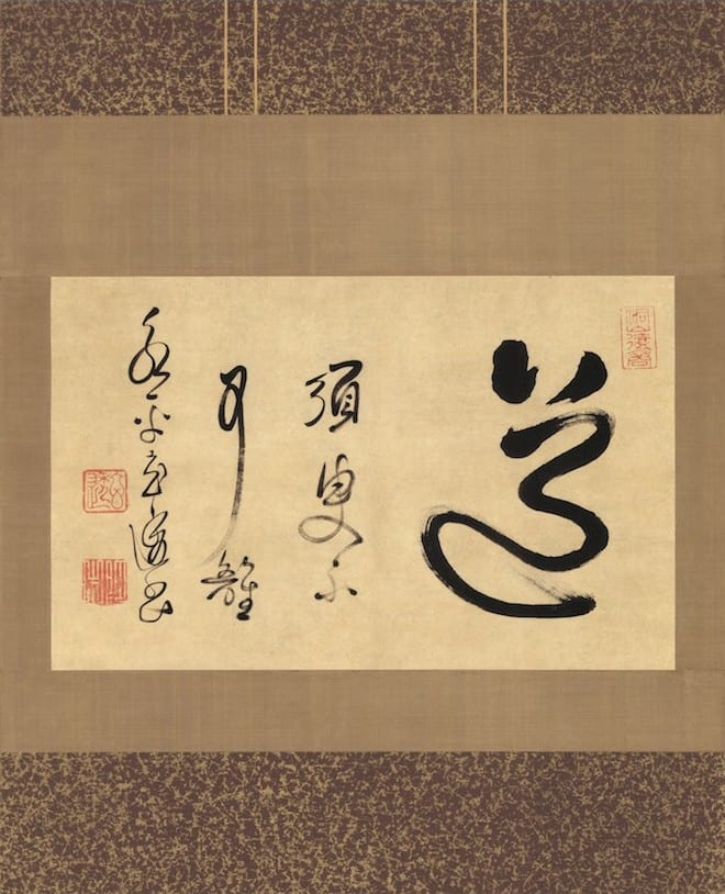 Hanging Scroll by Gentō Sokuchū
