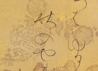 Hanging Scroll by Ōtagaki Rengetsu